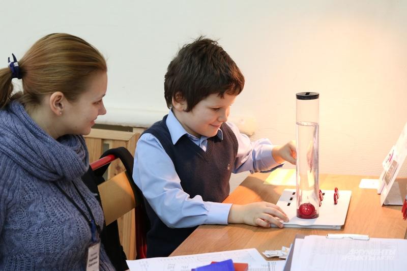Ребёнок занимается в ресурсном классе по программе, составленной именно для него