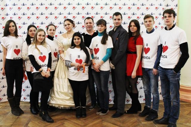 Студенты МФЮА, участвовавшие в благотворительной акции, всегда найдут время помочь другим.