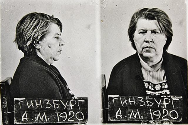 Макарова - единственная женщина-карательница, приговоренная к расстрелу в СССР.