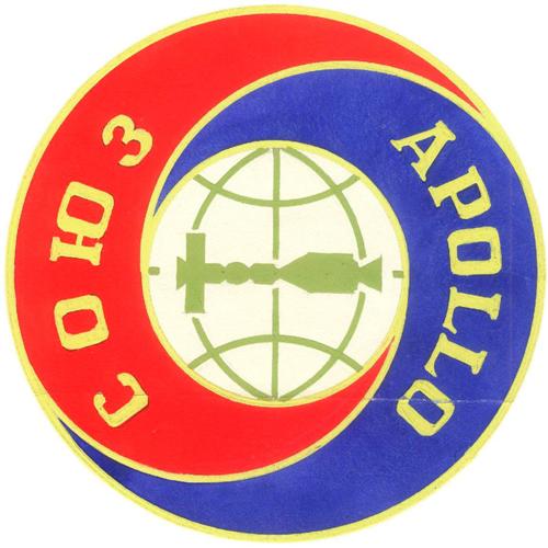 Эмблема программы Союз-Аполлон.
