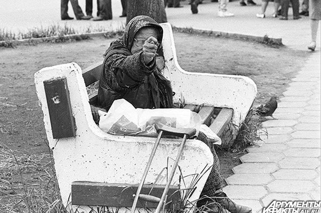 Московский путч. 1991 г.
