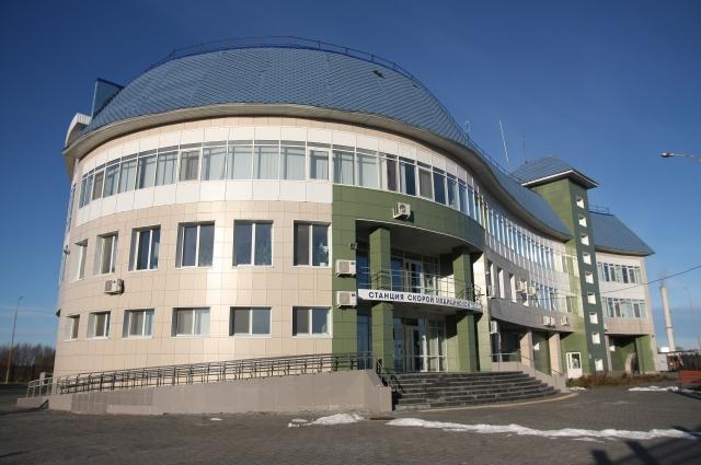 Станция скорой помощи в Ханты-Мансийске