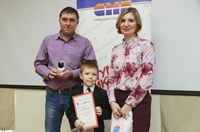 Семья победителя конкурса.
