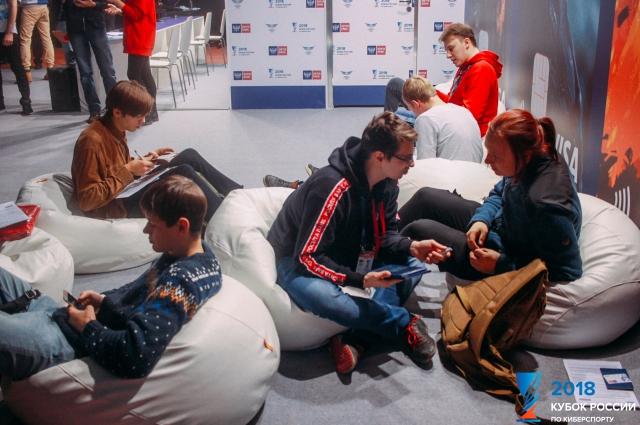 Гранд-финал Кубка России по киберспорту.