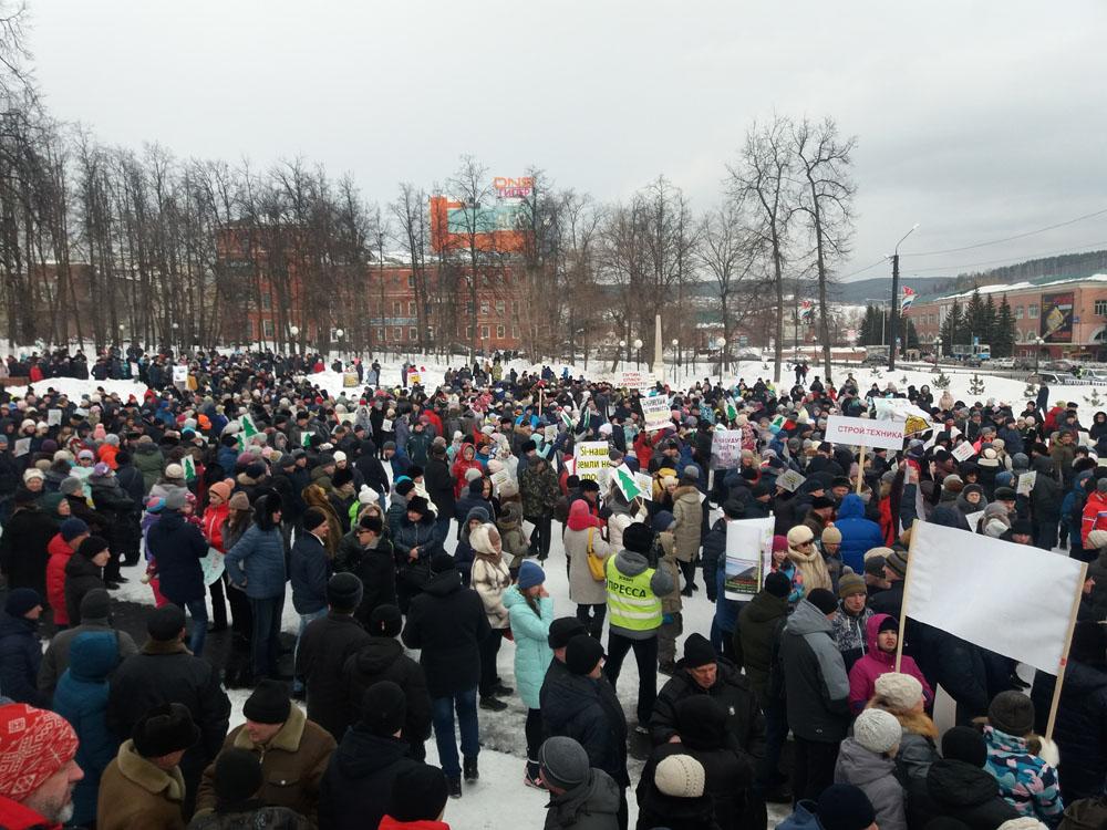 Митинг против кремниевого завода, который был в феврале.
