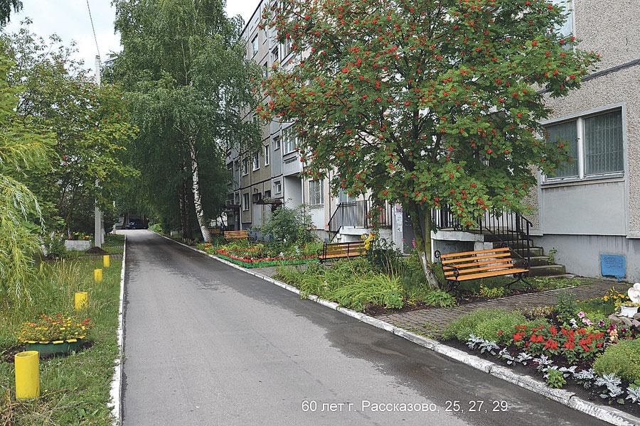 В этом году благоустроили девять дворов в многоквартирных домах города.