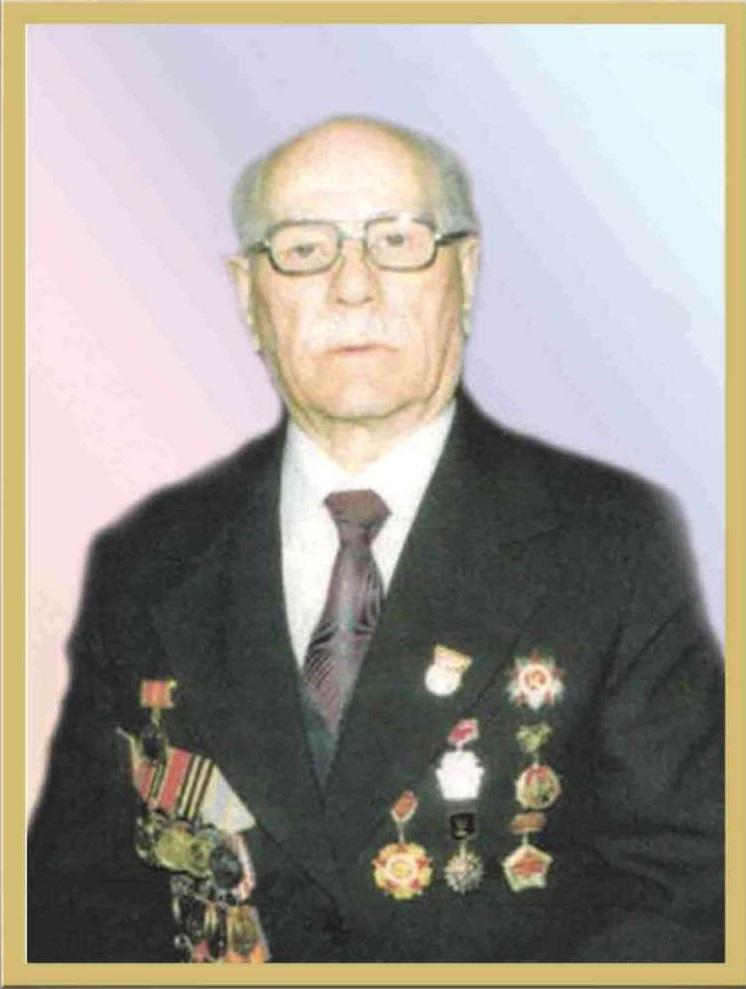 Партыка Александр
