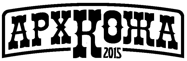 Архкожа