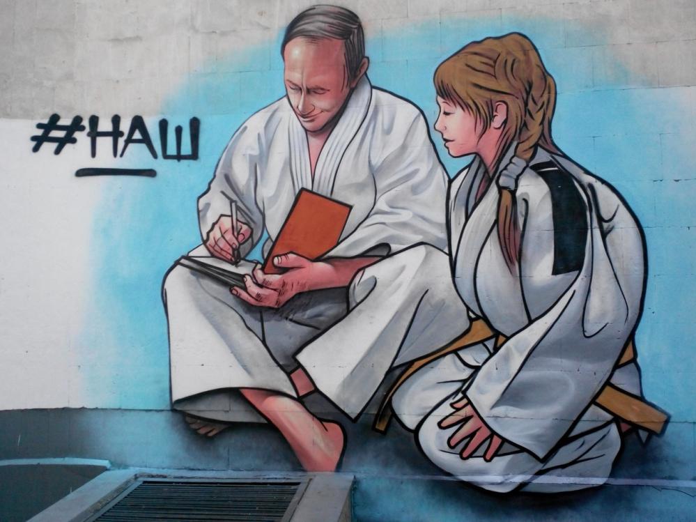 Граффити с Путиным в Ялте.