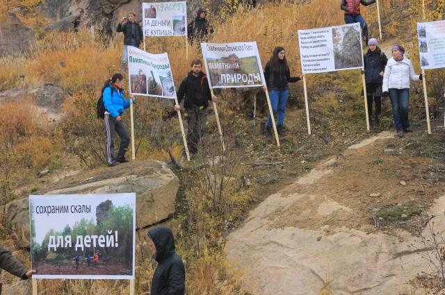 В 2015 году общественники встали на защиту скальников от добытчиков гранита.