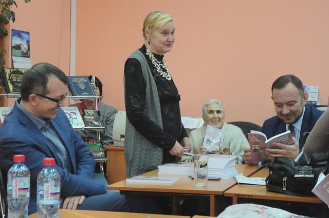Алексей Петров ,Римма Михеева и Виталий Барышников на презентации книги.