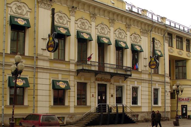 Главный дом городской усадьбы Р. Тургенева (№ 44)