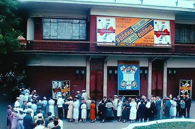 Зданием варьете, где проходит выступление Воланда, стал Зеркальный театр, который сегодня занимает «Новая опера».