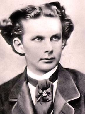 Молодой король Баварии. Портрет Йозефа Альберта.