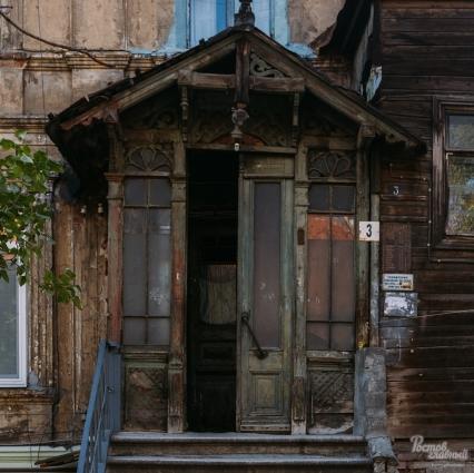 В Ростове редкость деревянное зодчество, а тут именно такой уникальный пример.