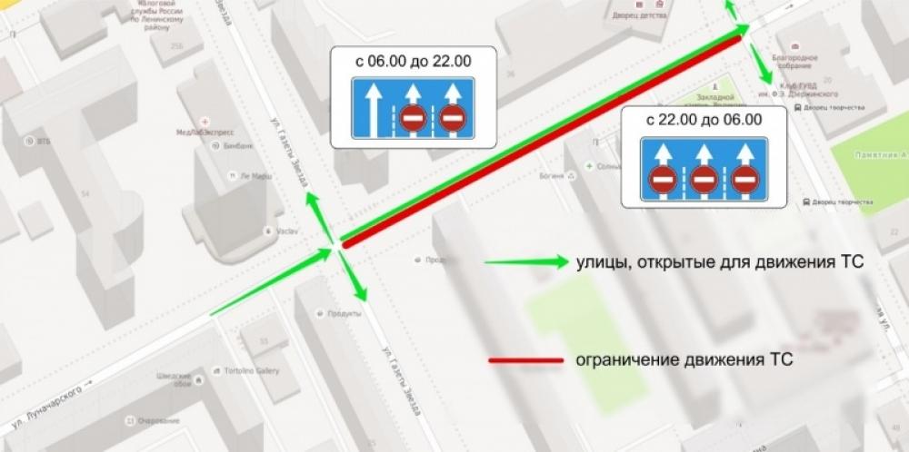 С 06:00 до 22:00 откроют одну полосу для движения, с 22:00 до 06:00 – полное перекрытие.