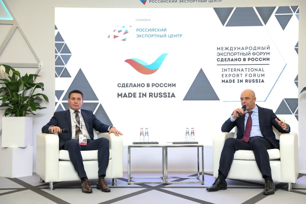 Победителей премии наградил министра финансов РФ Антон Силуанов.