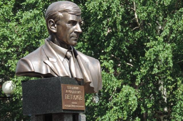 Памятник Владимиру Петухову в Нефтеюганске.