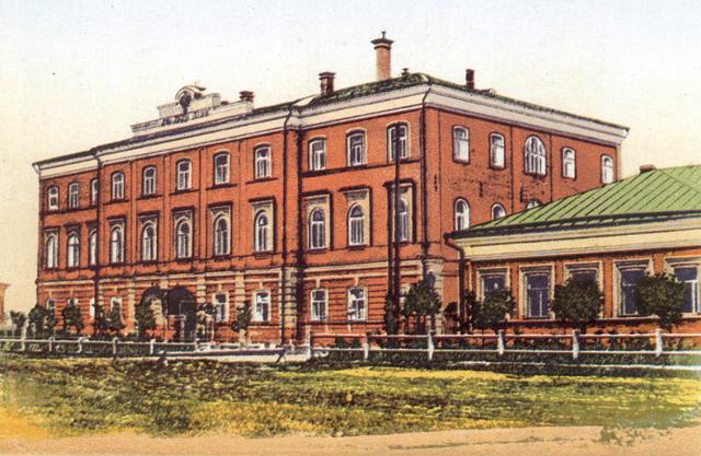 Ветеринарный институт.