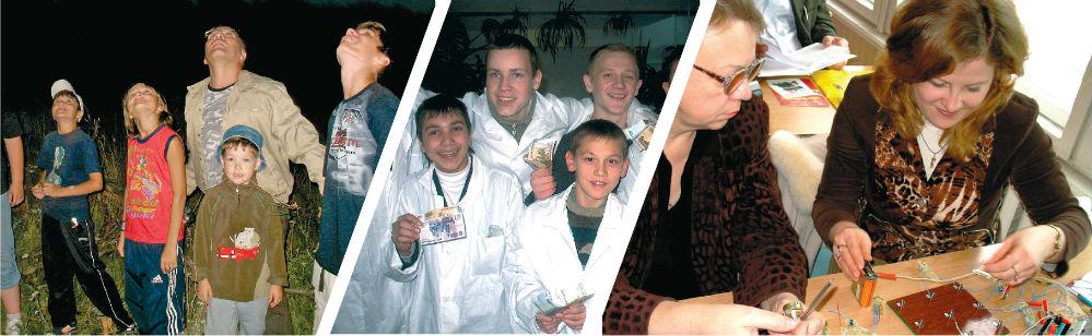 У Петра Головина дети смотрят на звёзды, зарабатывают деньги и собирают приборы, помогающие взрослым учителям физики вести уроки.
