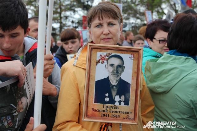 Валентина рассказала, что ее дедушка, участник войны, прожил 81 год.