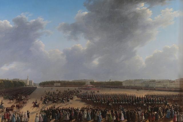 С 1840 года картина находилась в личных комнатах Александра II.