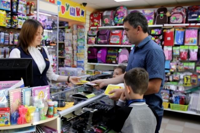 Сертификаты помогли родителям подготовить детей к школе.