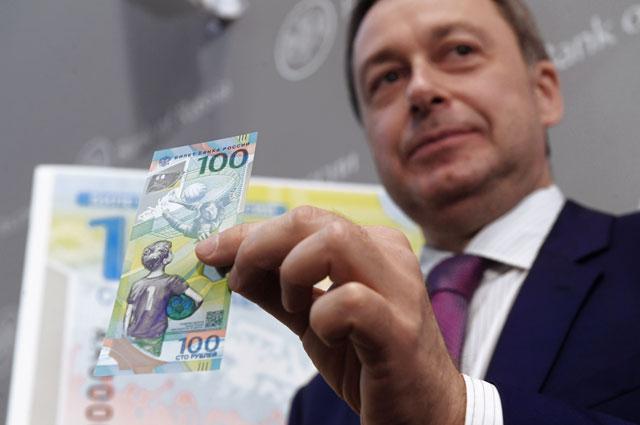 Генеральный директор АО«Гознак» Аркадий Трачук демонстрирует памятную банкноту Банка России, посвященную чемпионату мира пофутболу FIFA 2018года, напресс-конференции вМоскве.