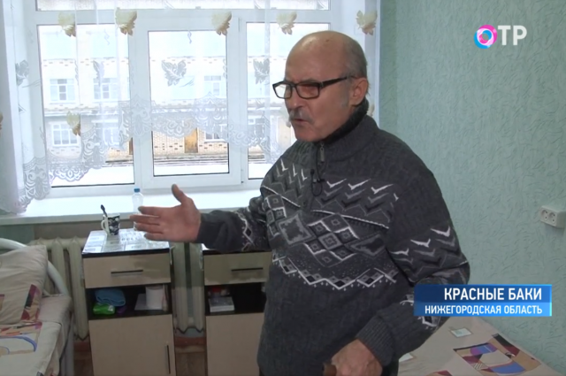 Василий Найденко в отремонтированной палате.