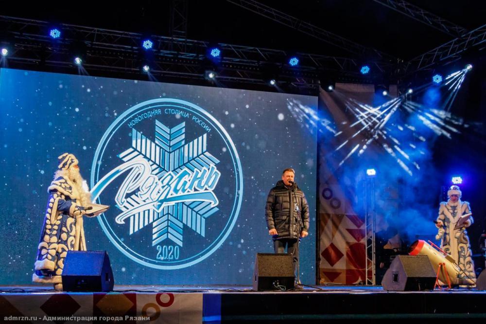 Новый год в Рязани