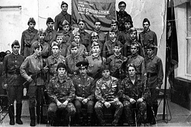 Военно-патриотический клуб «Пограничник», 1987 год.