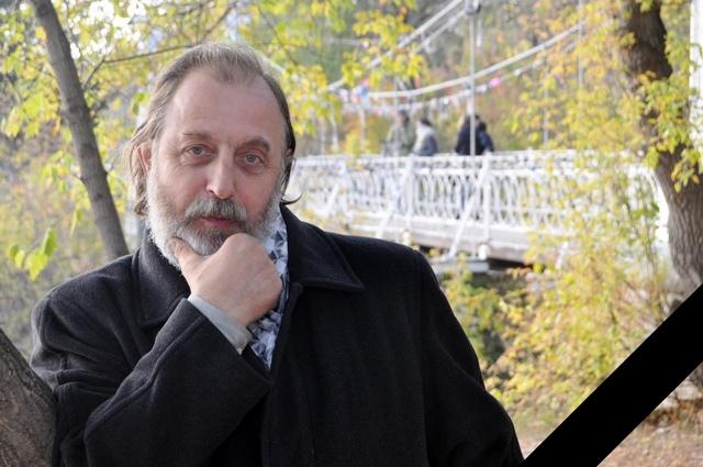 Сергей Круль