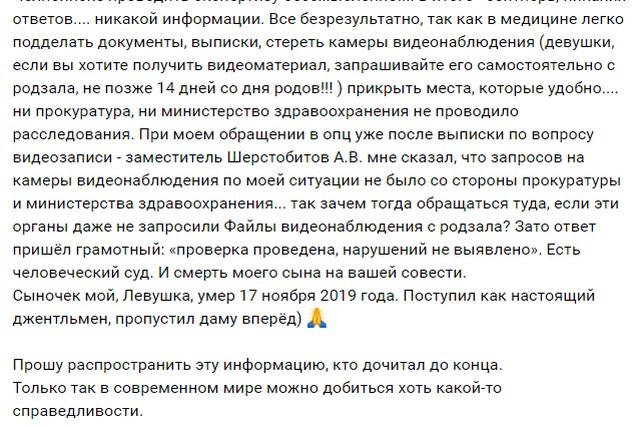 Ирина Смольникова написала большую исповедь о своих родах на личном аккаунте Вконтакте