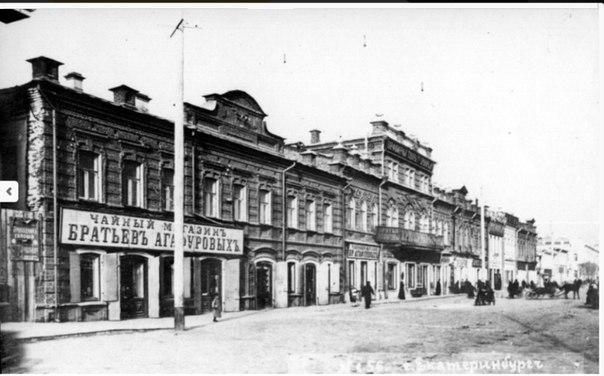 торговый дом братьев-купцов Агафуровых