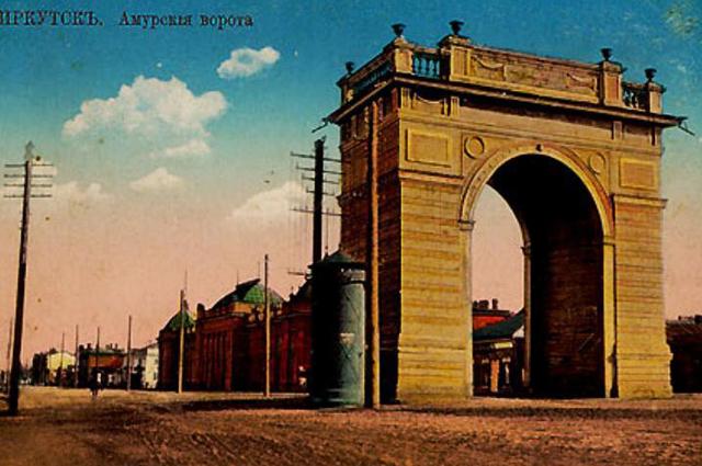 Амурские ворота на открытке XIX века