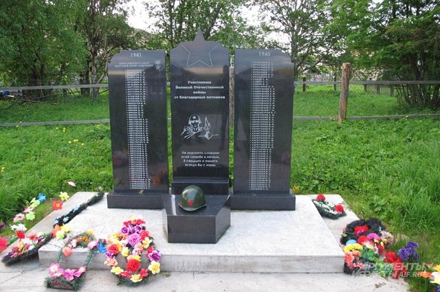 Памятник воинам Великой Отечественной Войны жители деревни заказали за свой счёт