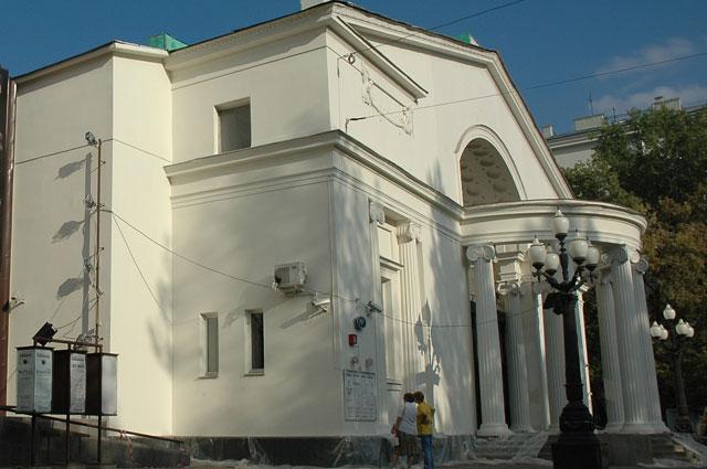 Здание театра «Современник» на Чистопрудном бульваре.