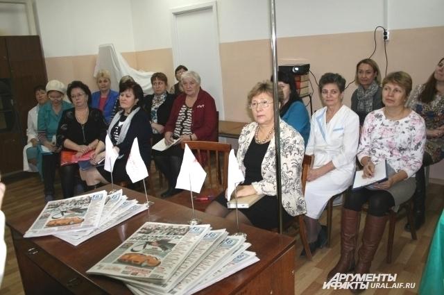 Слушателями Школы здоровья стали лидеры профсоюзных организаций Уральского завода РТИ.