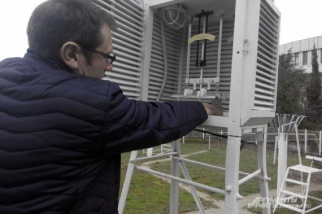 работа на метеостанции в Крыму.