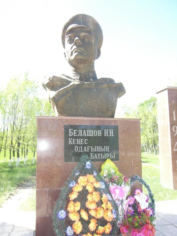 Бюст герою в селе Красногорка.