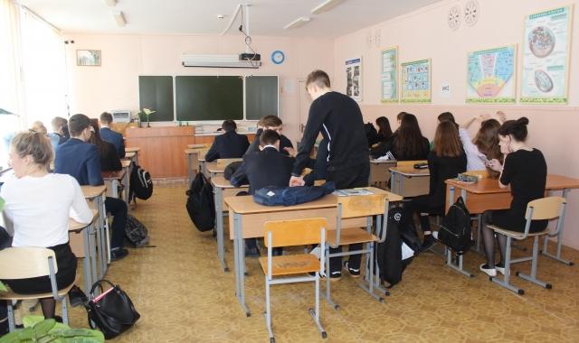 Класс биологии, где учился Ваня. Нынешние ученики знают и слушают рэпера.