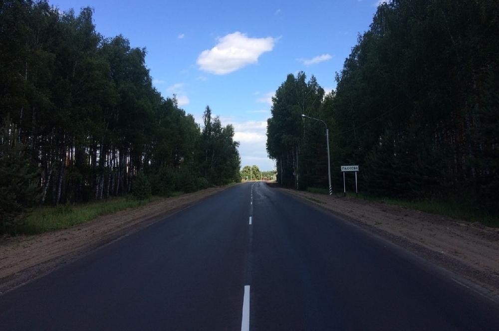... до села Ласково