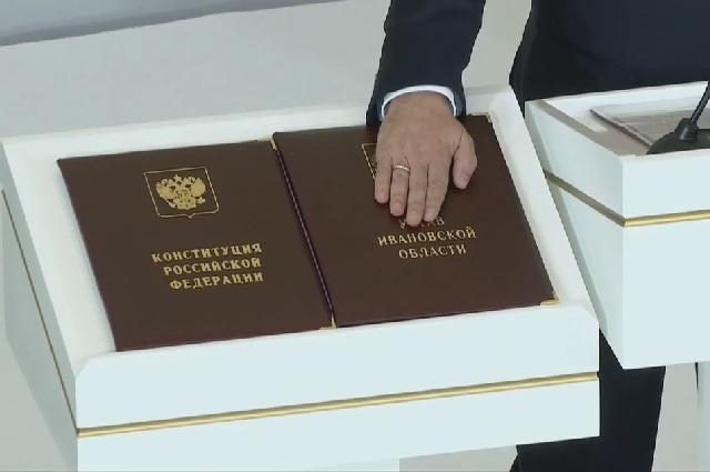 Станислав Воскресенский принес присягу.