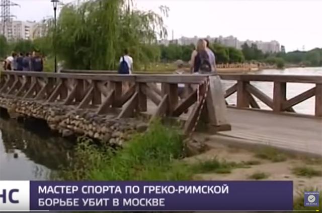 Мост, на котором произошла драка.