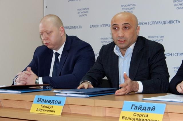 Новый прокурор Луганской области