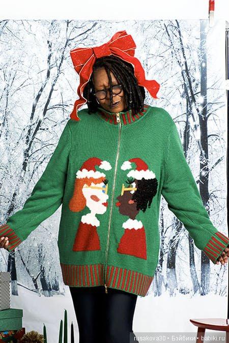 Вупи Голберг встала на защиту рождественских свитеров.