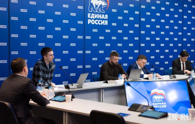 Пресс-служба партии «Единая Россия».