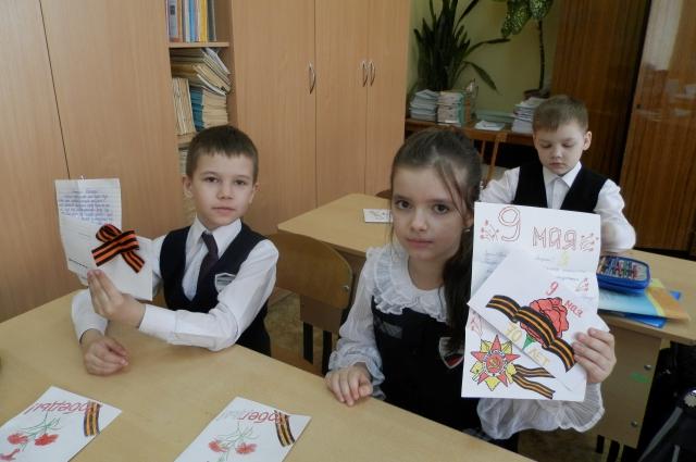 В письмах дети выразили свою благодарность ветеранам.