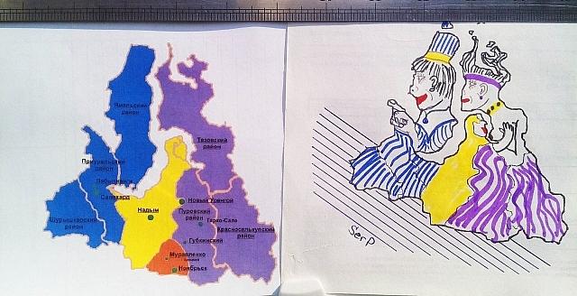 Карта ЯНАО напомнила автору театральных персонажей.