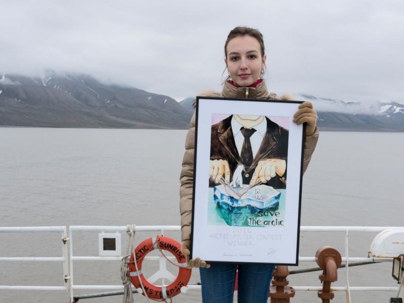 Плакат Анастасии вошёл в тройку лучших работ на конкурсе «Гринпис».